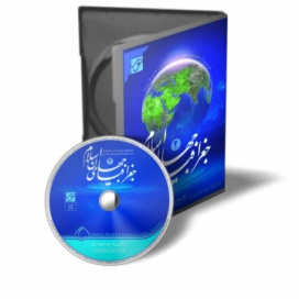 جغرافیای جهان اسلام